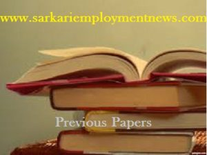 GSSSB Clerk Previous Papers