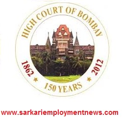 Bombay High Court Junior Clerk Syllabus