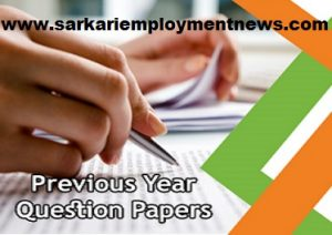 PPSC Planning Officer Previous Papers