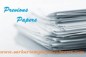 BEL Deputy Engineer Previous Papers