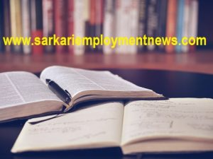 PGVCL Vidyut Sahayak Previous Papers