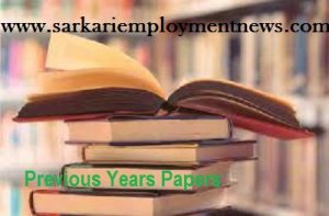 MPSC Rajyaseva Previous Papers