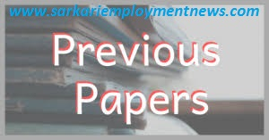 Lakshadweep Forest Guard Previous Papers