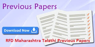 RFD Maharashtra Talathi Previous Papers