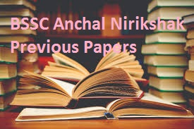 BSSC Anchal Nirikshak Previous Papers