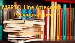 MPPTCL Line Attendant Previous Papers