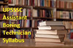 UPSSSC Assistant Boring Technician Syllabus
