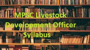 MPSC Livestock Development Officer Syllabus
